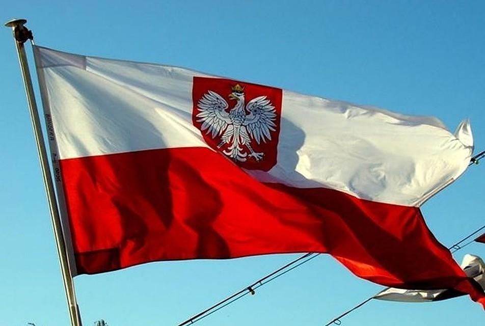 МИД Республики Беларусь обеспокоен маршем польских националистов вГайновке
