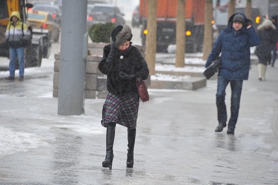 МинЧС предупреждает обухудшении погодных условий в столицеРФ