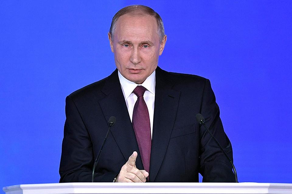 Путин вначале рабочей недели приедет на совещание коллегии ФСБ