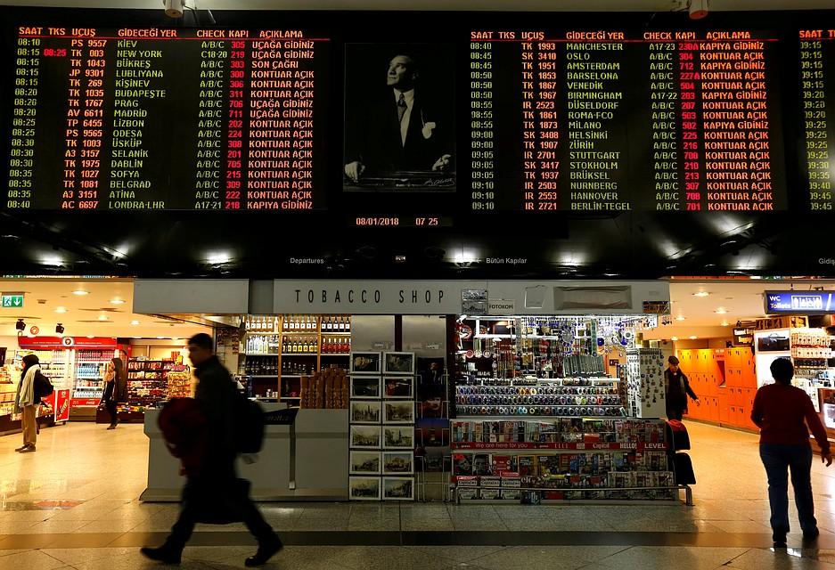 Ваэропорту Стамбула милиция задержала группу русских туристов