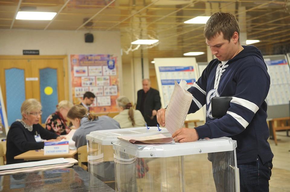 Как отыскать собственный избирательный участок навыборах президента Российской Федерации?