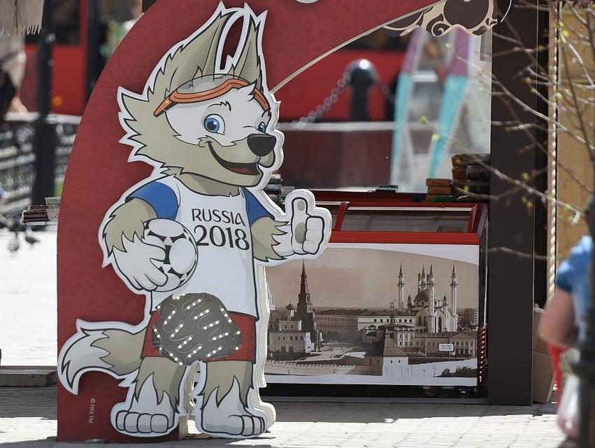 «Ростелеком» стал официальным русским  спонсором Чемпионата мира пофутболу FIFA 2018