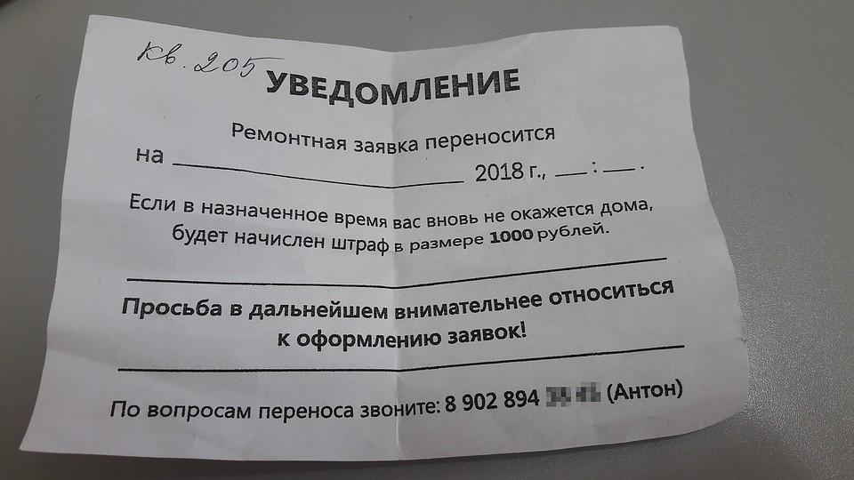 Скорая помощь сбила 2 человек напереходе в российской столице