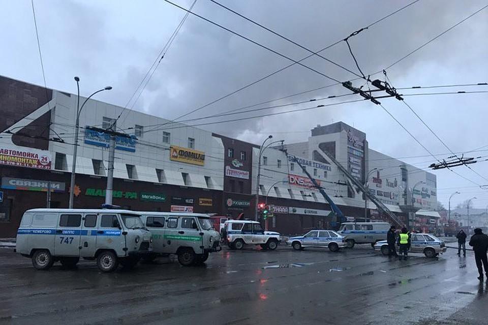 Почему тела погибших вКемерово выдают под подписку онеразглашении