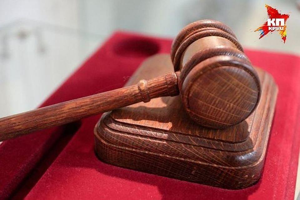 Американский суд отказал Эр-Рияду вотклонении исков потеракту 11сентября