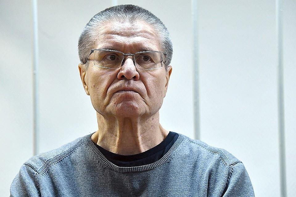 Улюкаев пожаловался, что кнему непускают супругу