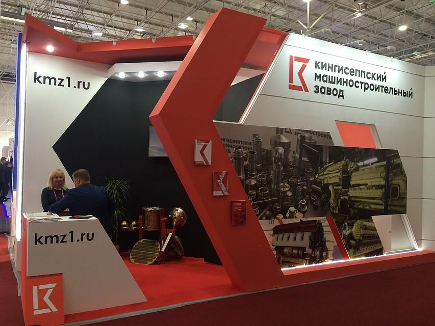 Концерн «Калашников» ведёт переговоры о закупке контрольного пакета акций Кингисеппского машзавода