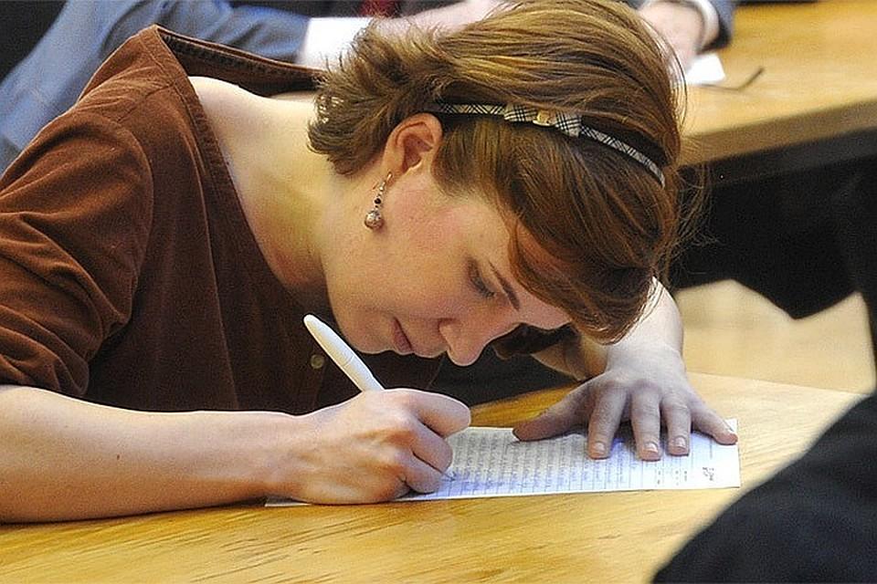 Неменее 500 человек приняли участие вакции «Тотальный диктант» вОренбурге