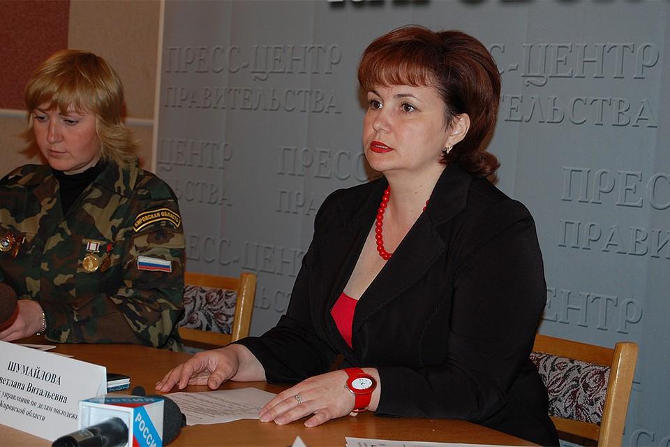 Директором музея Циолковского вКирове назначена бывшая вице-мэр Светлана Шумайлова