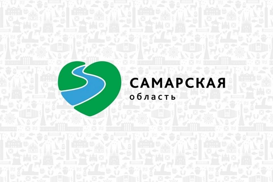 Сердце сВолгой внутри стало символом Самарской области