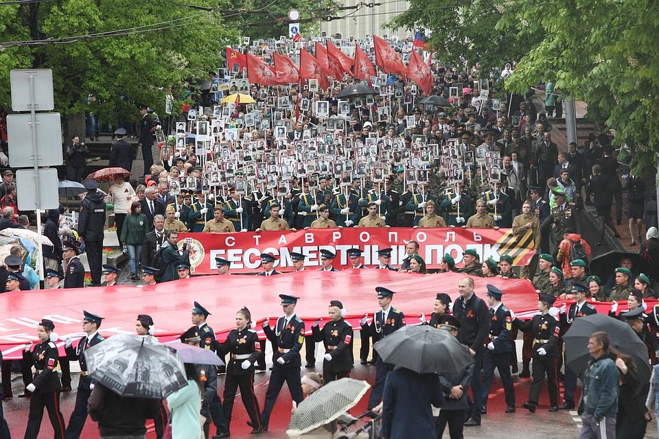 Веломарш Победы проедет поулицам Ставрополя