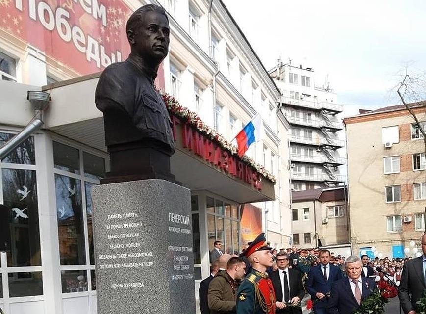 Напремьере фильма «Собибор» в столице России рукоплескали смертям нацистов