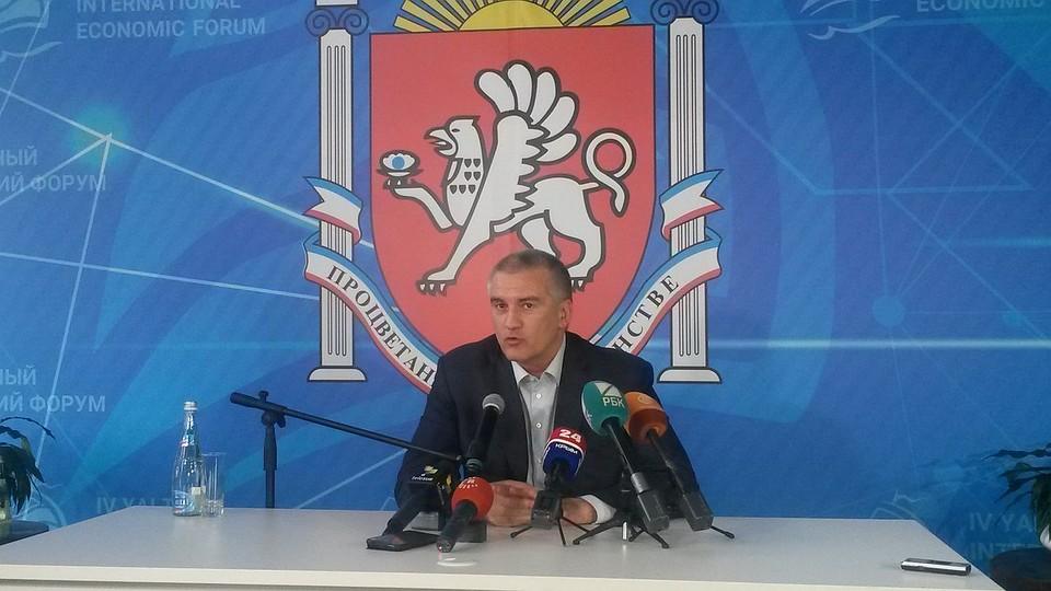 Аксенов пообещал ответные меры назадержание крымчан вУкраинском государстве