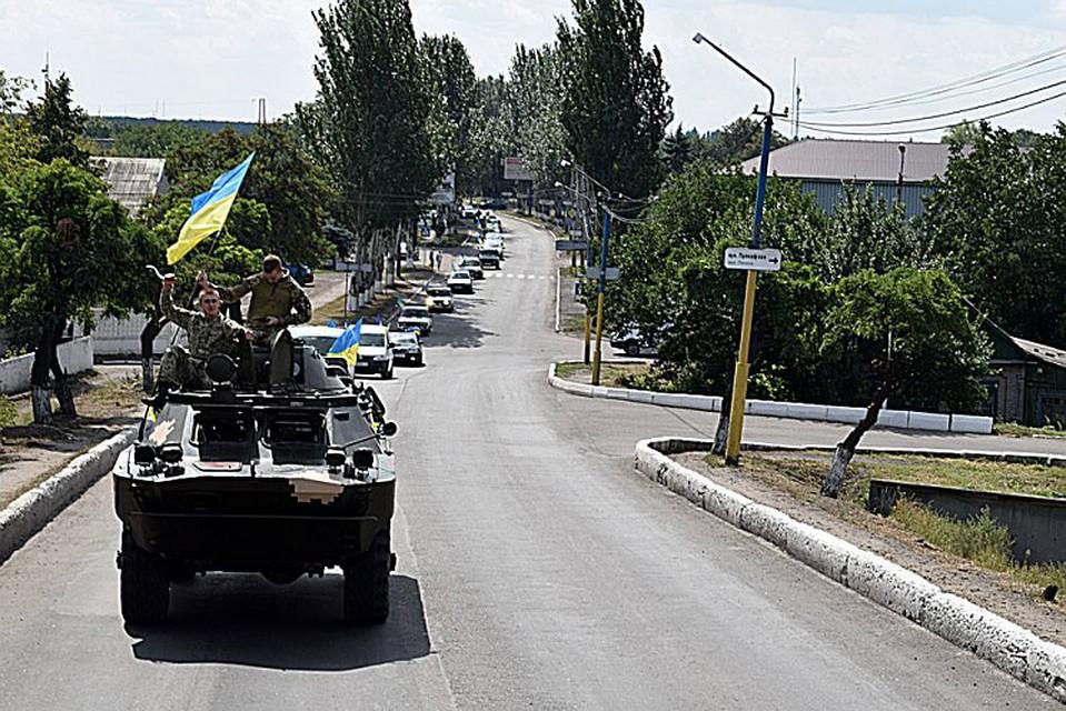 Силовая операция украинской столицы натерритории Донбасса сегодня меняет формат