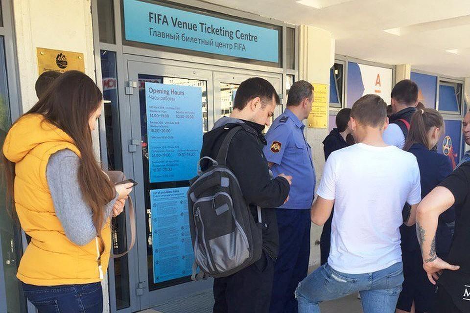 В столице России стартовала прямая продажа билетов наЧМ-2018 пофутболу