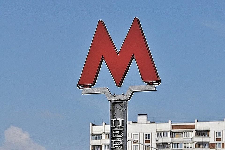 ПоКольцевой линии Московского метрополитена пройдут парадом поезда