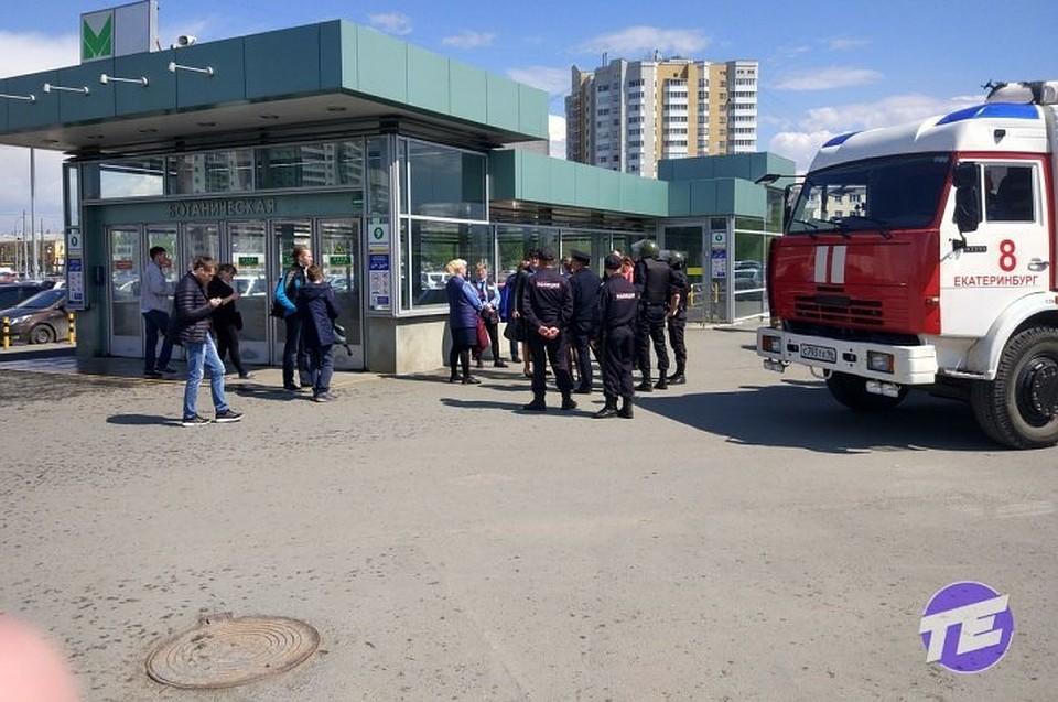 Встолице Урала из-за подозрительного свертка эвакуировали пассажиров метро