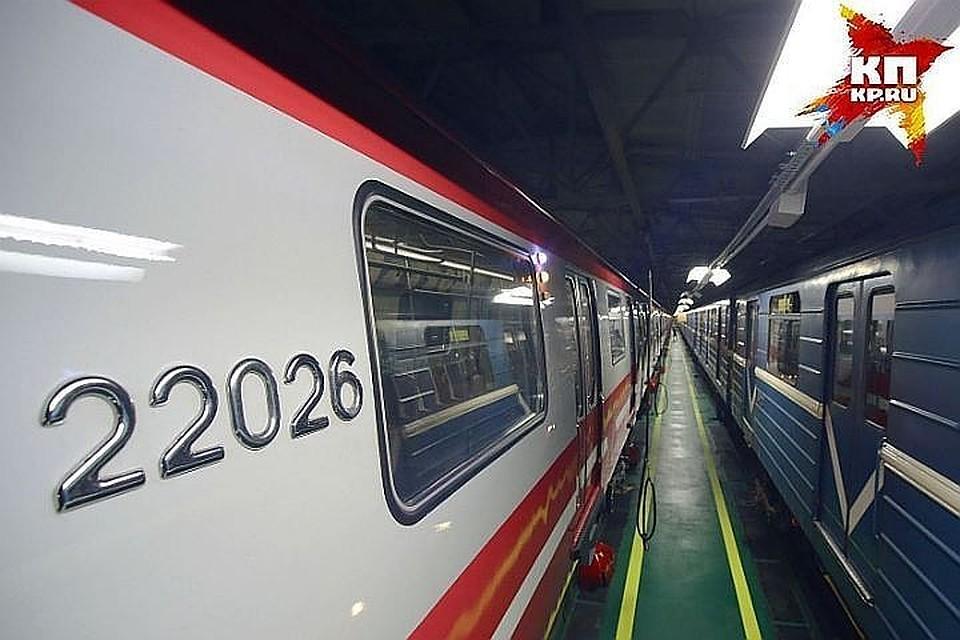 Увеличены интервалы движения поездов наЗамоскворецкой линии метро из-за инцидента спассажиром