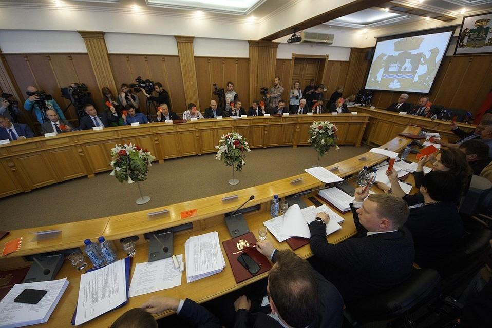 Екатеринбургу пропишут план развития за57 млн руб.