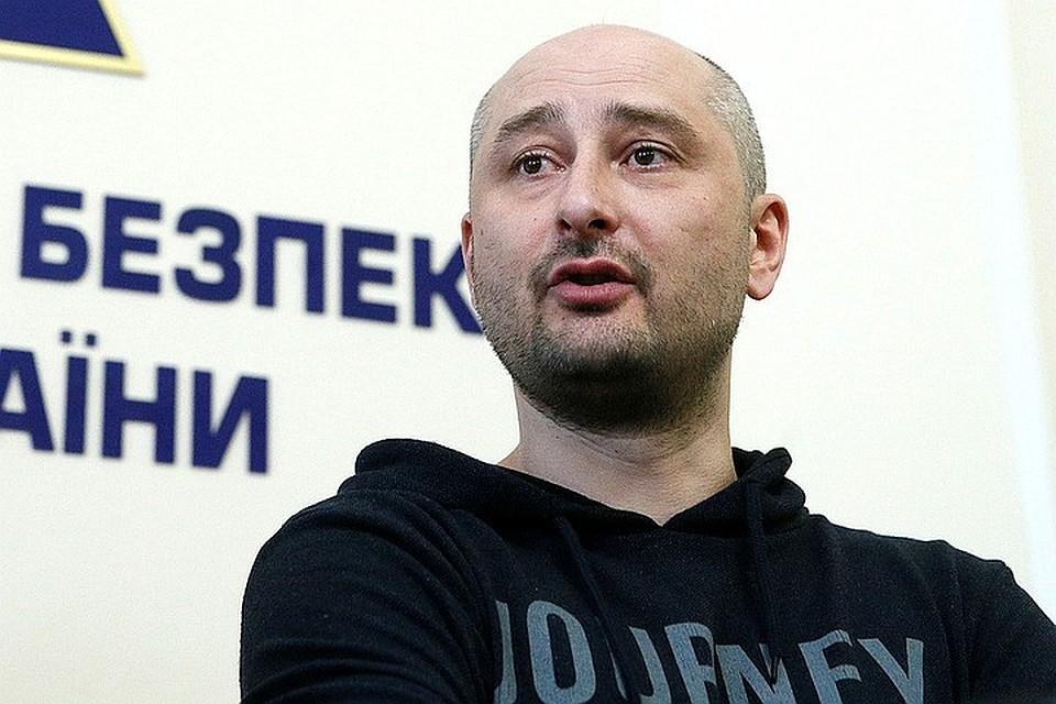 «Убийство» Бабченко может подорвать доверие ксвободной прессе— генеральный секретарь НАТО