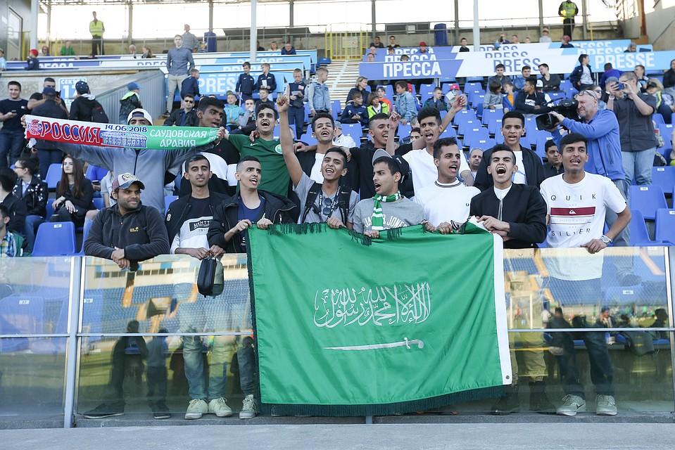 Поклонник сборной Саудовской Аравии приехал навелосипеде вПетербург