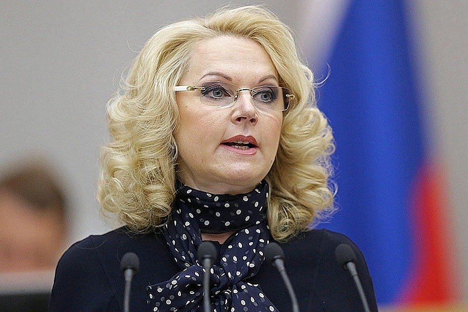 Голикова сообщила  онамерении отказаться отбалльной пенсионной системы