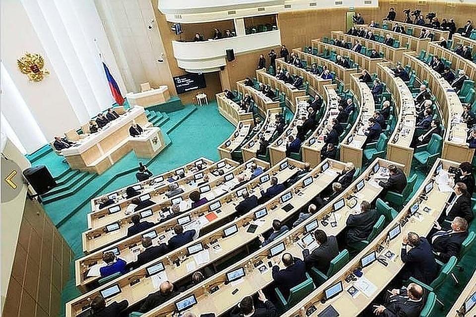 Совфед одобрил повышение госпошлины завыдачу загранпаспорта