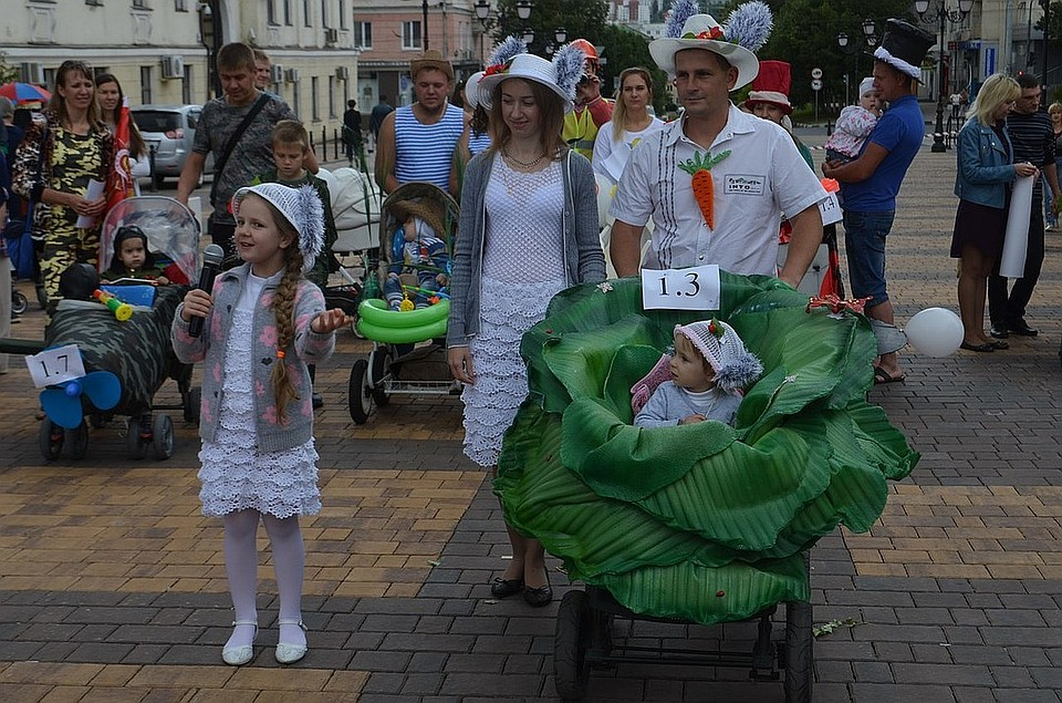 Как вБелгороде отметят День семьи, симпатии иверности