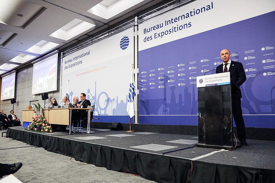 Медведев обновил состав организационного комитета ЭКСПО