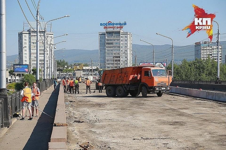 НаКоммунальном мосту вКрасноярске починят проезжую часть