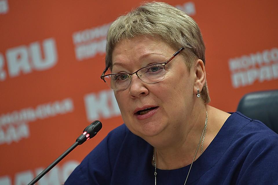 Ольга Васильева выступила за снижение цен на школьную форму