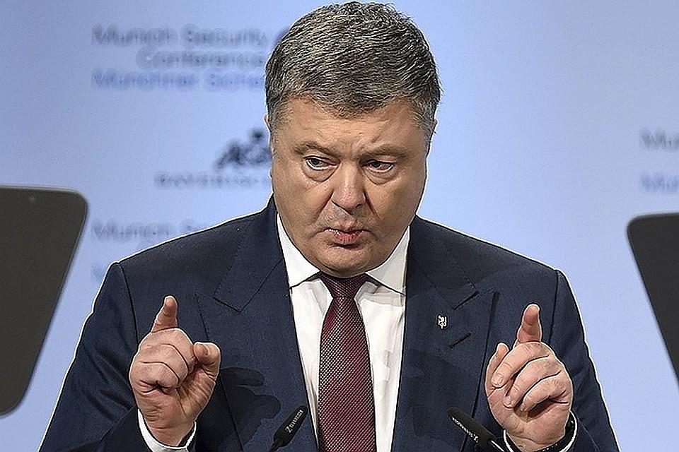 Кремль приложит все усилия, чтобы перекроить Минские соглашения,— Порошенко