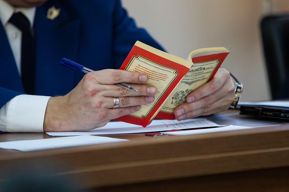 Жительница Гвардейска отсудила 30 тыс. руб. компенсации заоскорбления всоцсети
