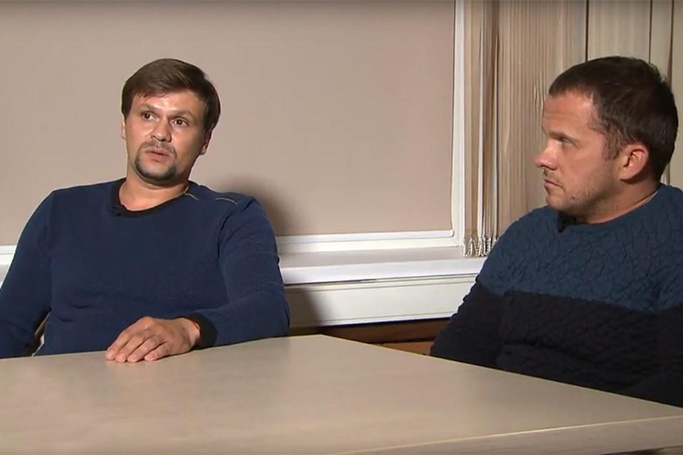Александр Петров и Руслан Боширов рассказали что ездили в Британию обычными туристами