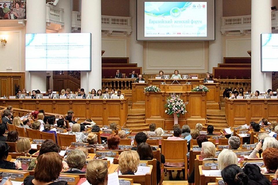 НаЕвразийский женский форум вПетербург приедет делегация изКНДР