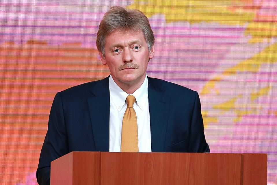 Песков прокомментировал слова Порошенко про разговор с Путиным