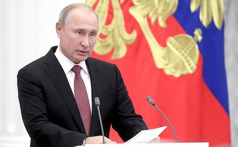 Путин вКремле вручил госнаграды деятелям различных сфер