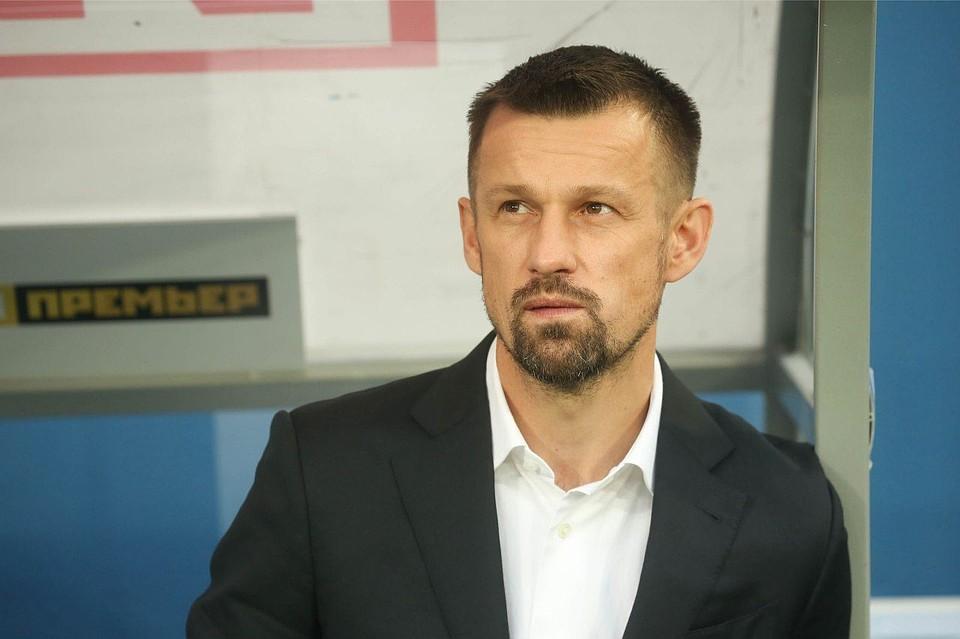 Сергей Семак: «Ошибка при третьем пропущенном мяче очень сильно повлияла нанас»