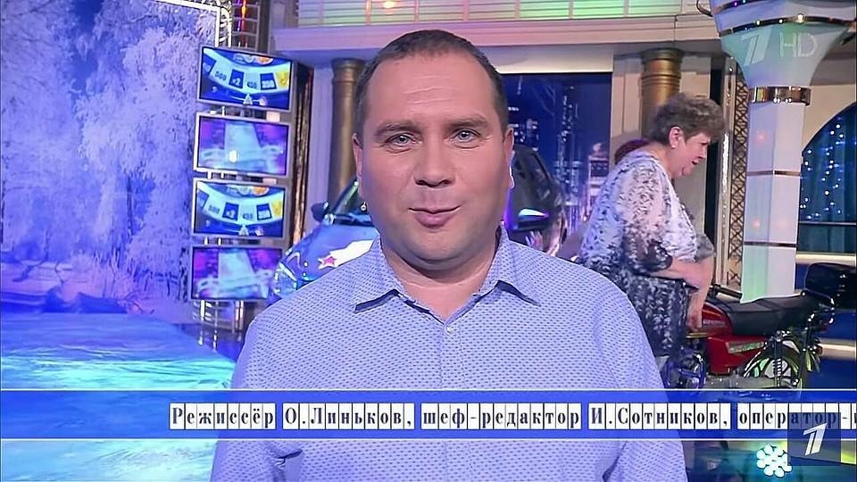 Воронежец обыграл Якубовича на«Поле чудес» после шести лет ожидания