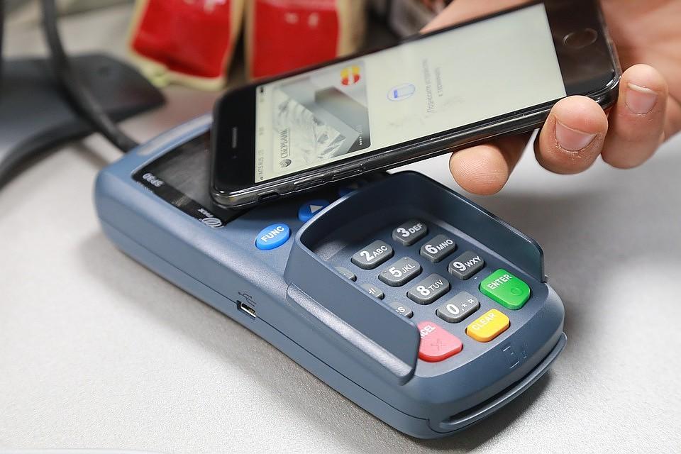 ЦБ: банки с28января начнут переводы всистеме быстрых платежей