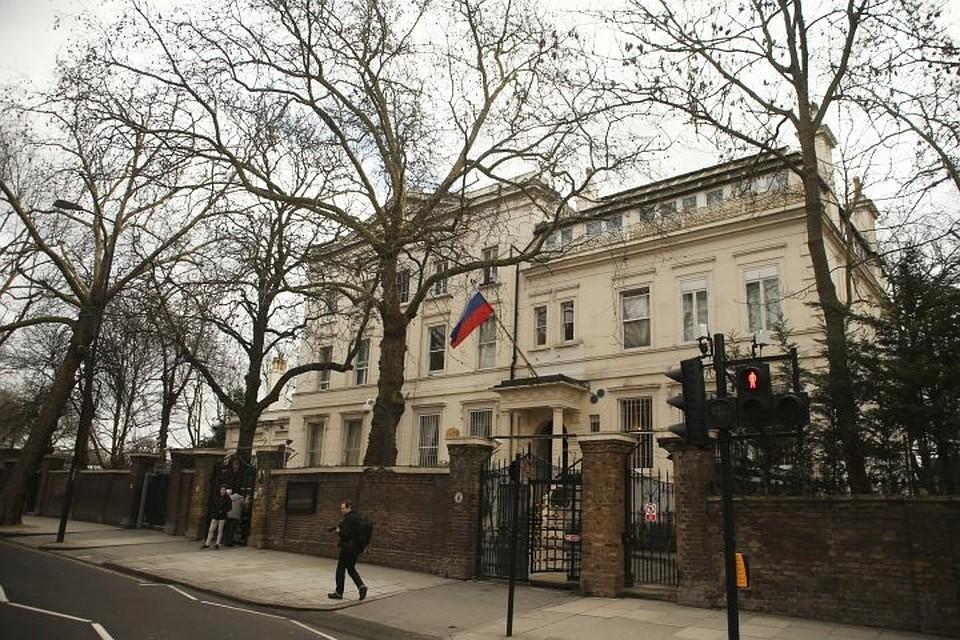 Посла РФ встолице Англии обвинили вшпионаже