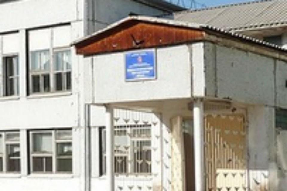 Школа №45