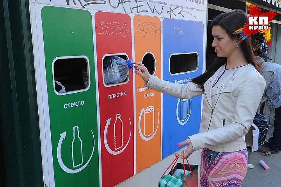 В РФ могут ввести оплату вывоза мусора почислу контейнеров