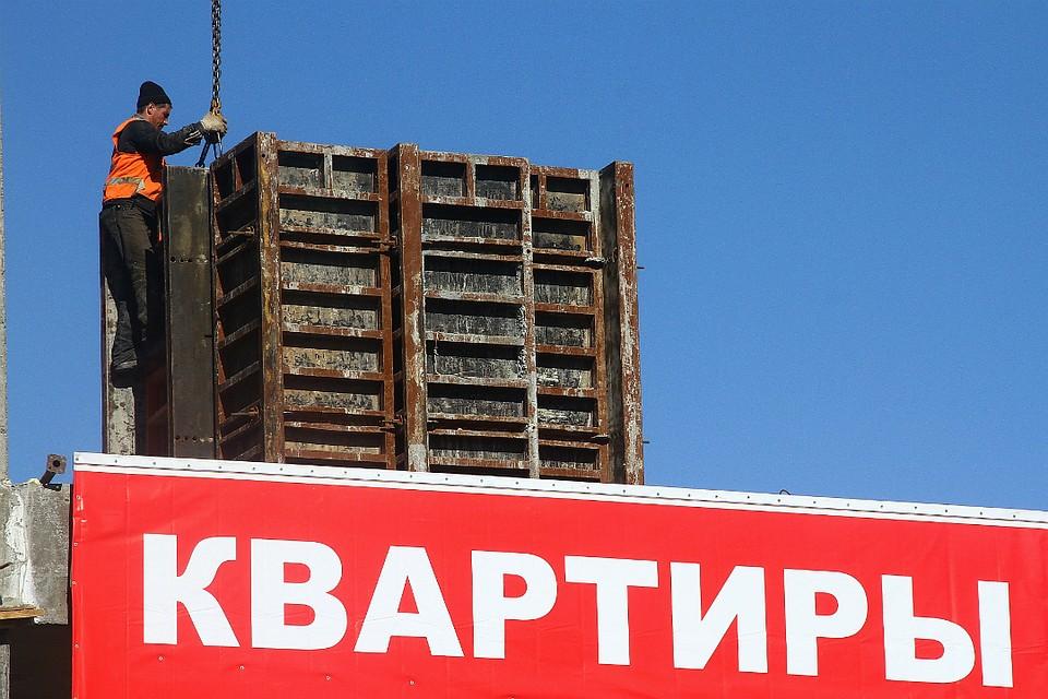 Увеличились цены нанедвижимость вКурской области