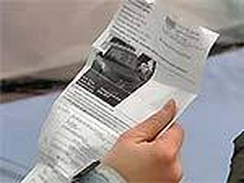 Как сделать чтобы штрафы приходили на почту