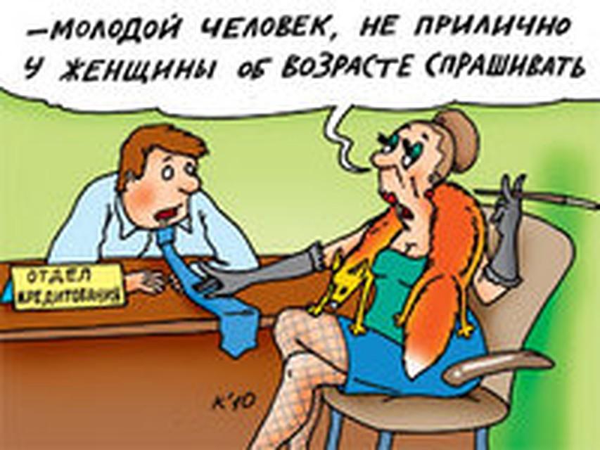 Соцзащита красноярск льготы пенсионерам