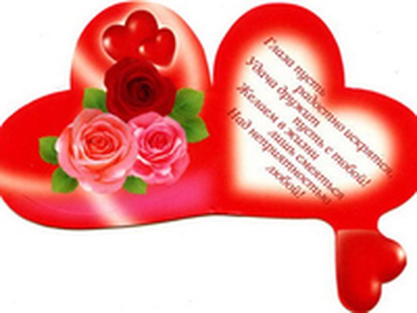 конкурс на истории романтических знакомств