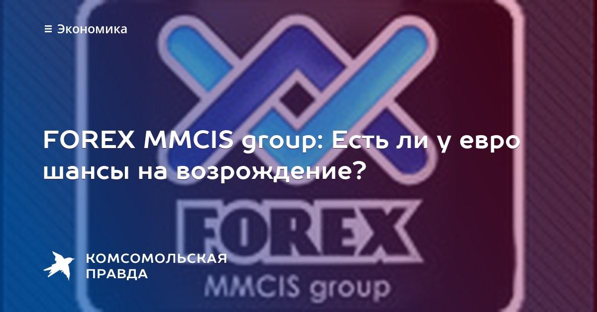 0 forex group mmcis отзывы forex express org отзывы