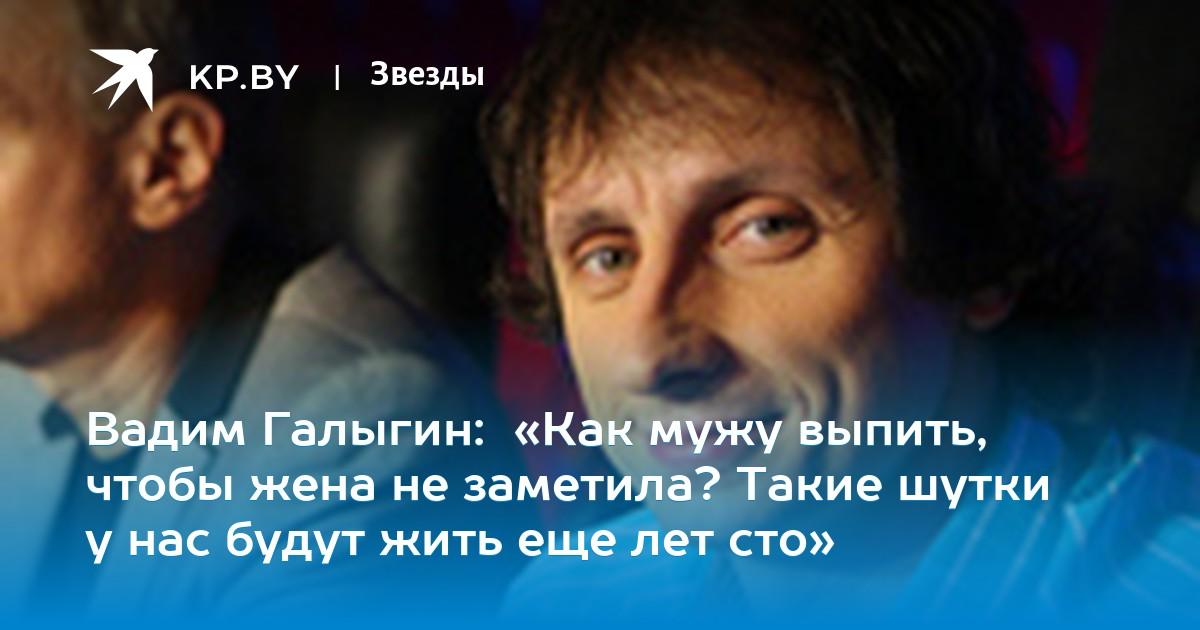 Сергей Писаренко Рассказывает Анекдот У Галыгина
