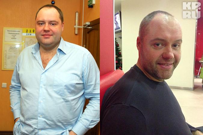 за пять месяцев похудел